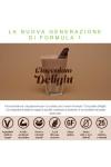 Formula 1 Cacao Delight- Sostituto del pasto 550gr